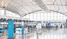 航空業停擺 貨機起降疫市升逾兩成