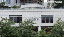 誠品開進吉隆坡 首店2022年開幕