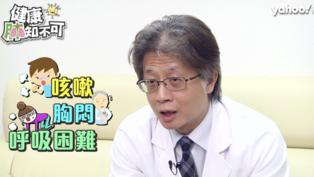 肺癌難發現?醫生告訴你無聲肺病有多重要