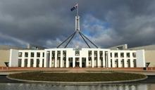 澳洲情治首長警告 諜影幢幢更甚於冷戰高峰期