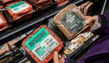 【食力】比爾蓋茲和李嘉誠都是大股東!植物肉帶動熱錢滾進、引爆話題的魅力在哪?