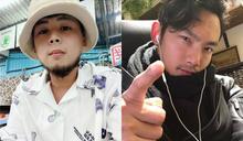 NOW早報/YouTuber圈爆潛規則!百萬網紅開嗆掀「黑幕」