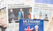 【Yahoo論壇/陳奕璇】英國保守黨勝選後的脫歐未來