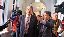 【Yahoo論壇/王瀚興】陳師孟失言 應訂立妨害司法公正罪