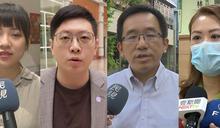 中選會:黃捷、王浩宇、陳致中、高閔琳 首階罷免連署達標!