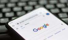 土耳其政府要求 Google 修改線上廣告策略