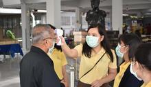 為救旅遊業 中國旅客入境無須隔離入境泰國