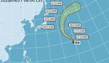 13號颱風鯨魚生成 對台無影響