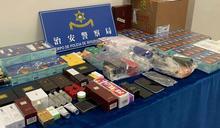 化妝店主管涉監守自盜逾35萬元貨轉售 網購商涉銷贓同被捕