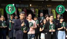 【Yahoo論壇/戴發奎】越南因為228免於成為中華民國