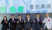 國泰人壽打造北台灣休閒娛樂新景點 水族館、Outlet、五星級飯店、影城等一應俱全