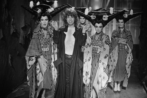 Throwback Tuesday: See 'Dancing With the Stars' Judge Bruno Tonioli as Geisha In Rolling Stones Music Vid