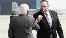 美國務卿訪印展開談判 共商合作以因應中國威脅