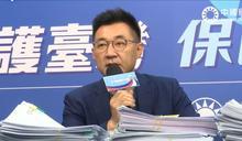 江啟臣去電于北辰:我竟不知你被免職「很窩囊」