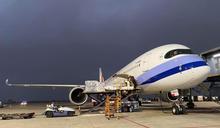 機師染疫挨罰百萬 華航回應「尊重主管機關裁量」