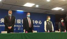 艾薩同框陳時中 讚台灣防疫世界級