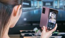 三星 Galaxy Z Fold2 發表動手玩 玩轉出設計工藝生活新高度