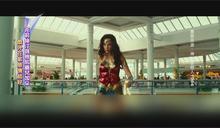 「神力女超人1984」反派以川普為原型引發關注