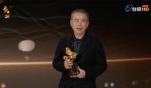 金馬/《消失》拿下最佳導演 陳玉勳:本來想退休了