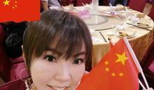 共軍頻擾台!劉樂妍嘲諷「我喜歡武統」 網轟:別用台灣健保