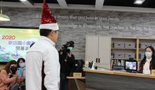 新店國小AI圖書「夢想館」啟用 刷臉借書超方便