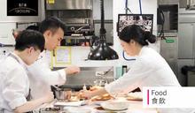為了這家餐廳,想再去台灣一次:法國飲食文化精神