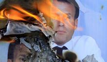 斬首又恐攻!法國總統馬克宏為何引爆伊斯蘭怒火?