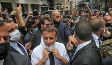 法國主辦視訊峰會 號召國際援助黎巴嫩
