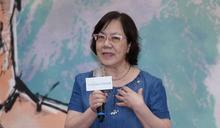 「李登輝學」講座開場 李安妮望能了解父親「台灣民主深化」理念