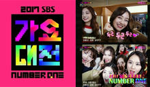 SBS歌謠大戰以「Number One」為主題!今年在《人氣歌謠》獲得一位歌手將集體亮相!