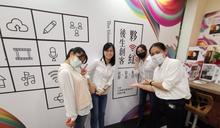 大學青年展現客家新文化 從「夥紅」出發玩轉數位創作