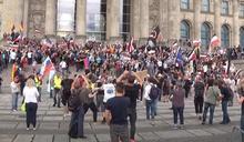 德國3.8萬人上街反對防疫措施 示威者闖國會大廈爆衝突