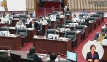 基進黨轟議員懈怠 高市議會開會首日就流會
