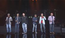 民歌45演唱會北流登場 52位歌手共襄盛舉