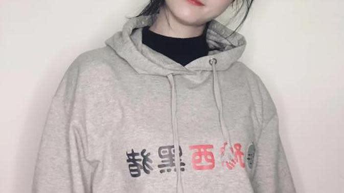 Zhang Zhiyuan (Sumber: Sinchew)