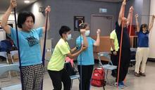 綜合》身心障礙者運動巡迴指導團 視障者也能樂活運動