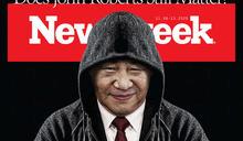 600個擔心中國的理由!美新聞週刊:習近平密謀顛覆美國