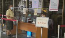 無急迫案件暫緩開庭 台北地院改門外收書狀