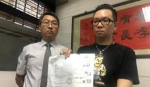 前中市議長張宏年鉛中毒腦部受損 兒張彥彤提告 (圖)