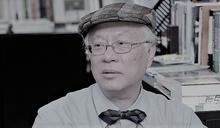 【影音】「台灣轉型正義」陳永興:不公不義的代誌 人民還要再容忍嗎?
