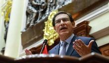 秘魯總統涉貪 國會壓倒性票數通過彈劾