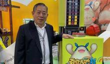 《黃易M》表現失利 網龍:明年至少一款大型手遊上市