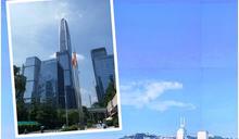林鄭應邀率團赴深圳出席慶祝大會 周三下午回港