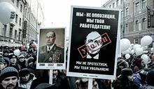 俄29城抗議普丁 呼籲釋放納瓦尼