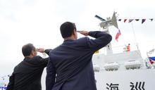 守護海疆32年 海巡福星艦光榮退役(1) (圖)