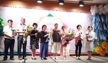 花蓮慶祝教師節 表揚285位優良與資深教師