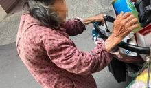 【獨家】82歲拾荒嬤控警揮拳打腫臉 警辯不配合拉扯受傷