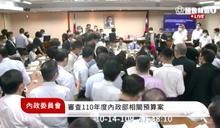 凍結鐵警10%預算 立委賴惠員道歉