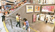 確診者到訪食肆商場 慈雲山中心再有多間餐廳上榜