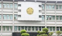 調查局遭爆情蒐網友「校正回歸」言論 PTT鄉民轟: 厲害了我的黨